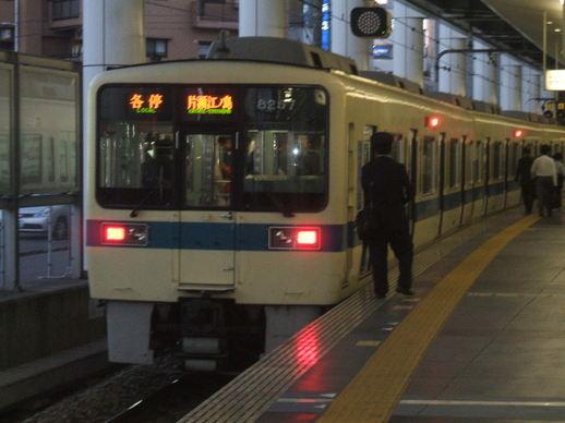 2006_07050005