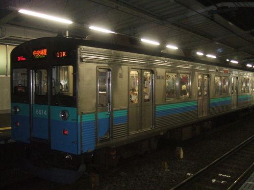 2006_07050013