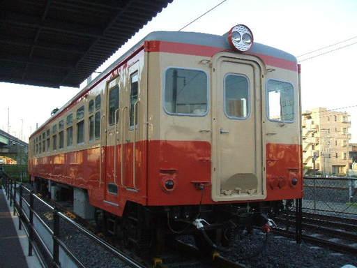 2007_11230433