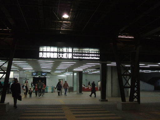 2007_11230449
