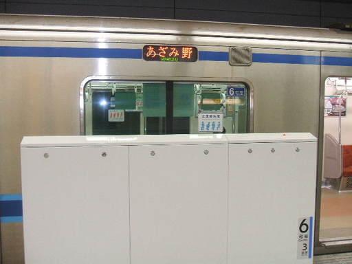 2007_11230022