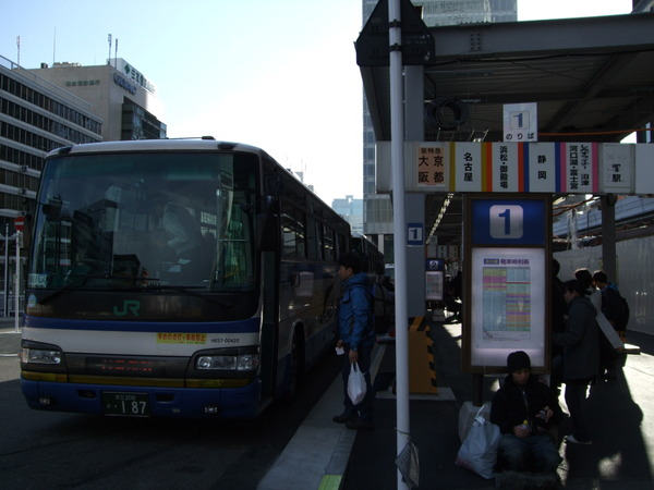 2007_123120071231railway0458_2