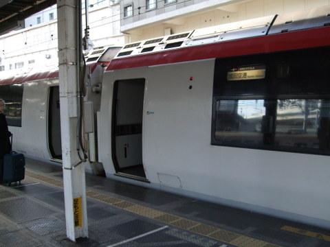 2008_011720071231railway0006