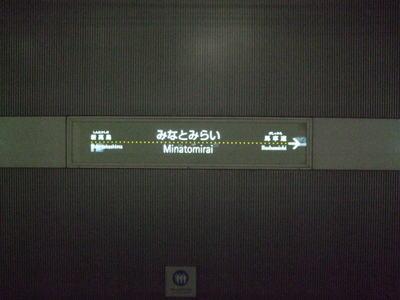 Dscf0925