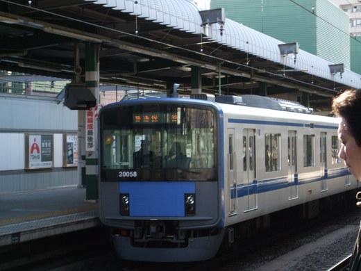 Dscf1055